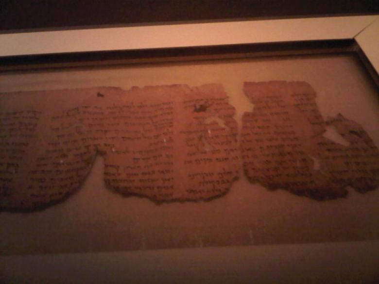 Dead Sea Scrolls Jerusalem Museum Stanito