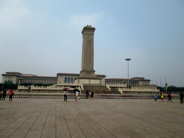 Tiananmen Stanito