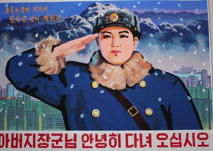 North Korea: Traffic Girl poster