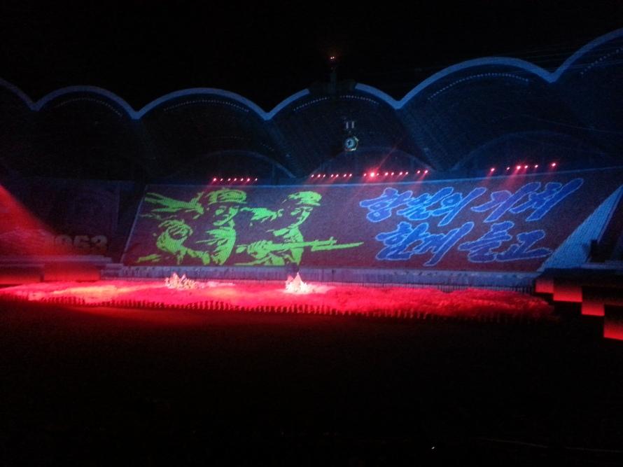 Arirang Mass Games North Korea stanito 4