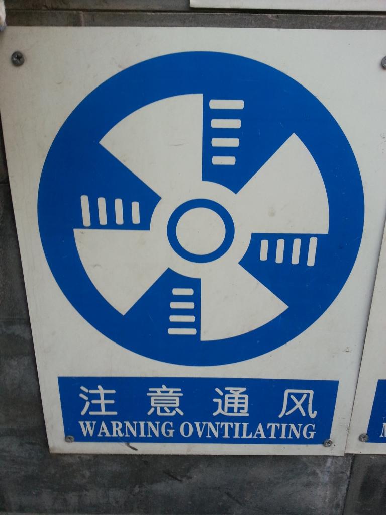 China sign ventilation Stanito
