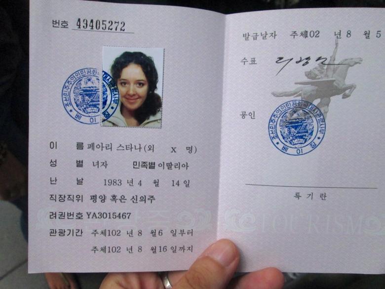 North Korea tourist card stanito 1