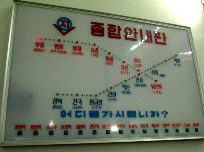 North Korea Metro Map Stanito