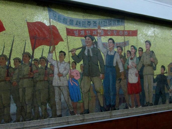North Korea Metro Socialist Art 3