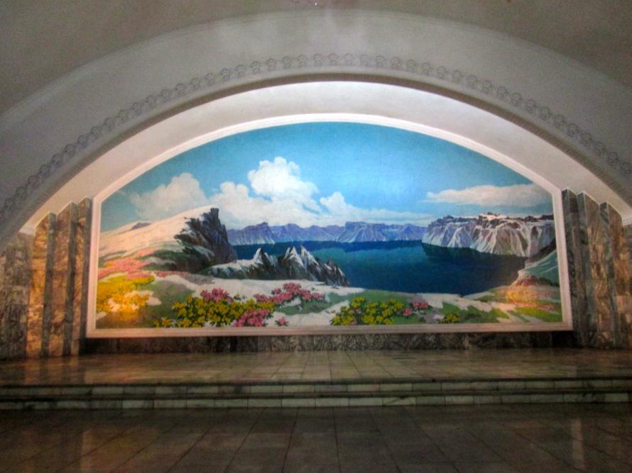 North Korea Metro Socialist Art