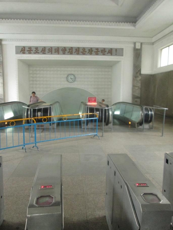 North Korea Underground Stanito entrance