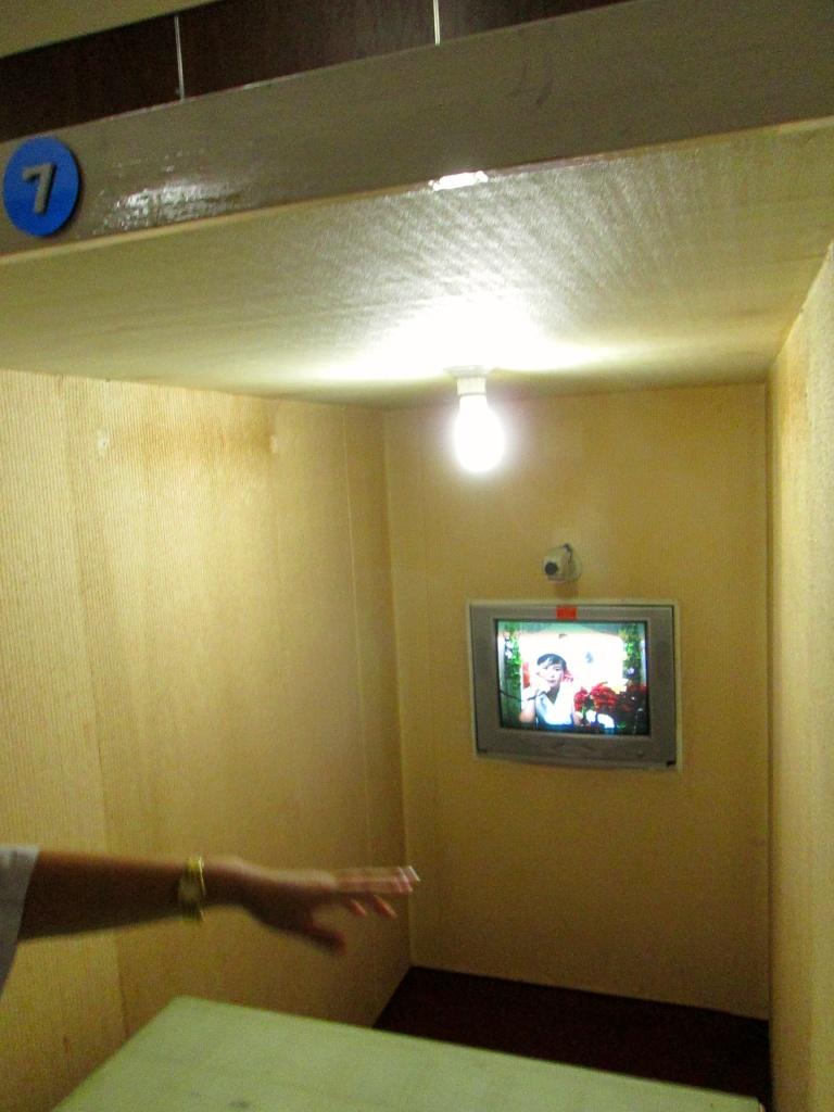 CCTV hospital watch system Stanito Pyongyang North Korea 2