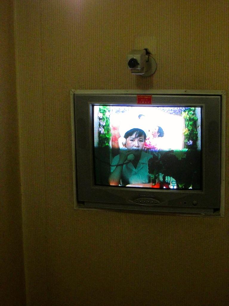 CCTV hospital watch system Stanito Pyongyang North Korea 3