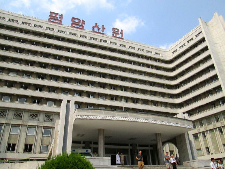 Pyongyang Maternity Hospital Stanito