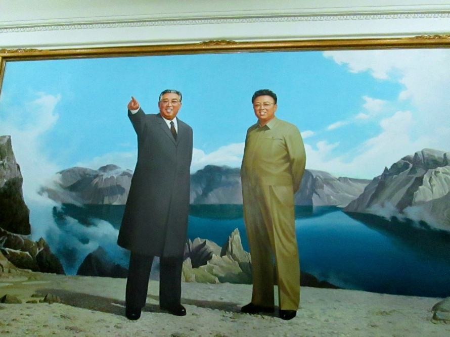 The Kims at Maternity Hospital North Korea Stanito