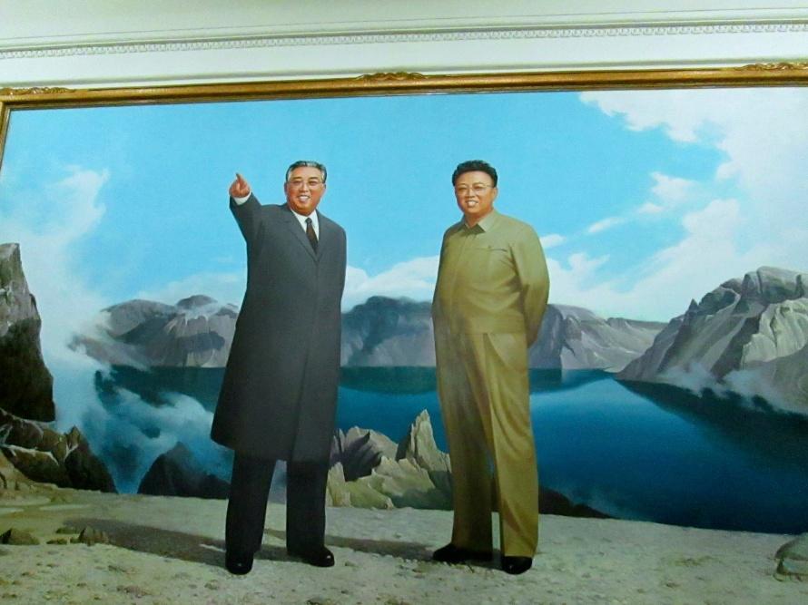 The Kims at Maternity Hospital North Korea Stanito