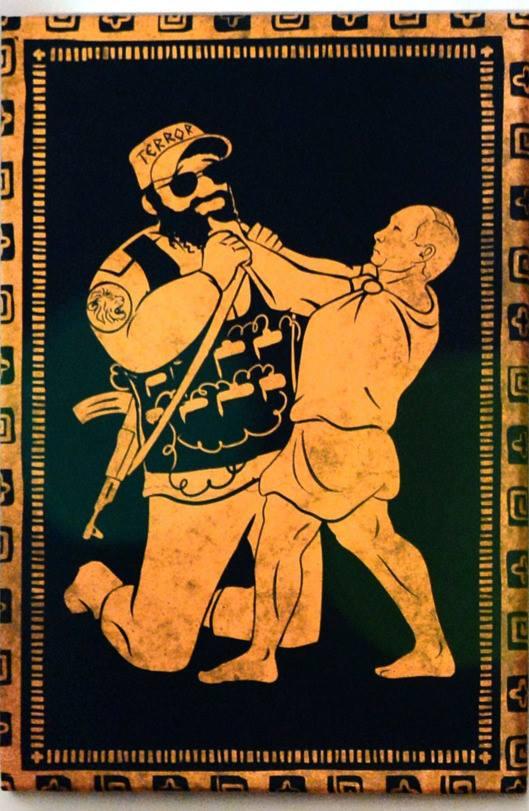 Fight against terrorism (Nemean Lion) Stanito