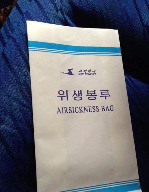 air sickness bag air koryo