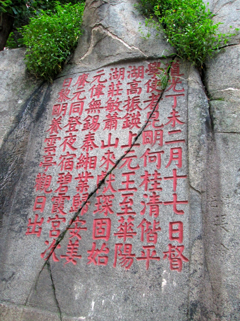 Mt taishan red inscriptions Stanito