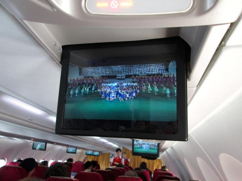 On-screen show air koryo stanito