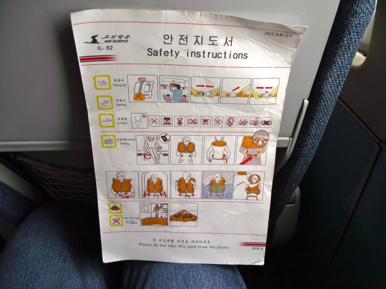 Safety instructions Air Koryo Stanito