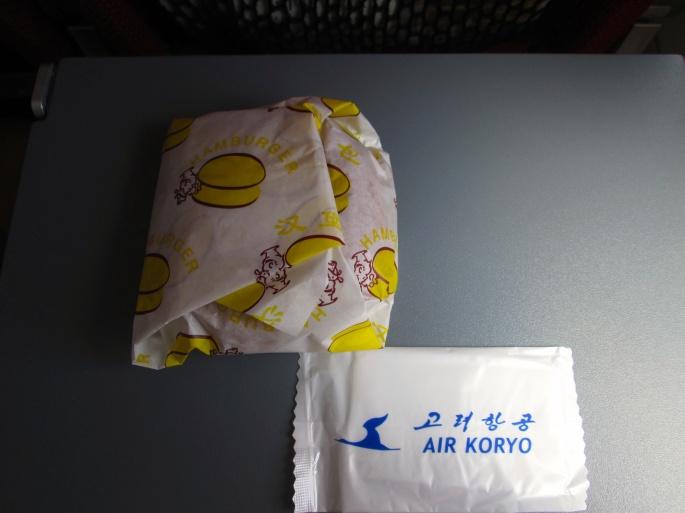 Soy burger air koryo Stanito