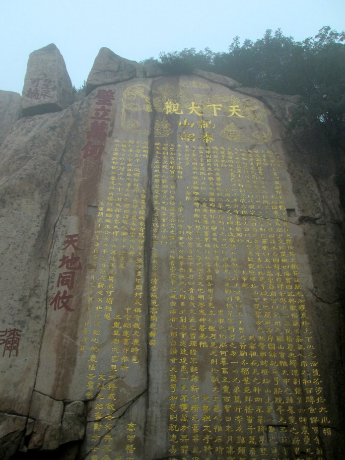 Taian mountain golden writings Stanito