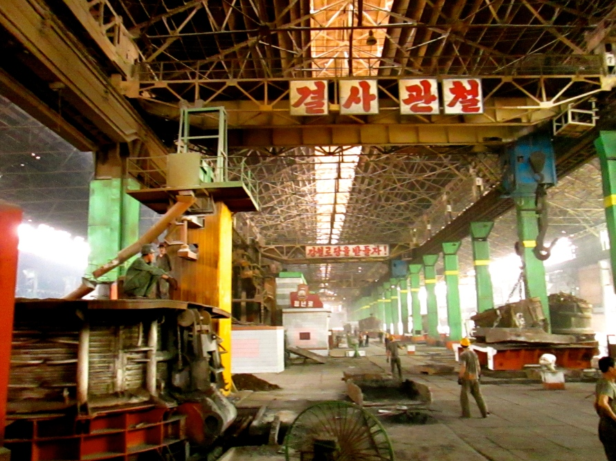 Chollima Steelworks in Nampo North Korea Stanito