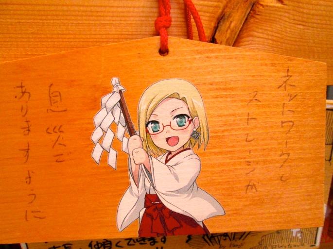 Ema shinto wish 5