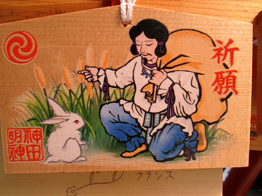 Rabbit Ema Stanito