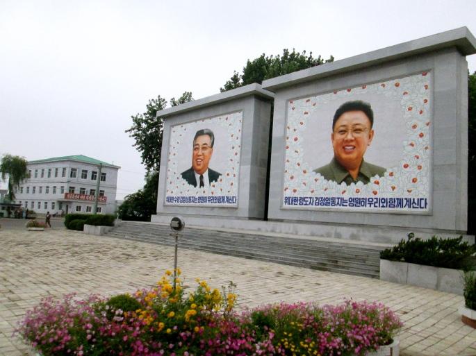 Chongsan
