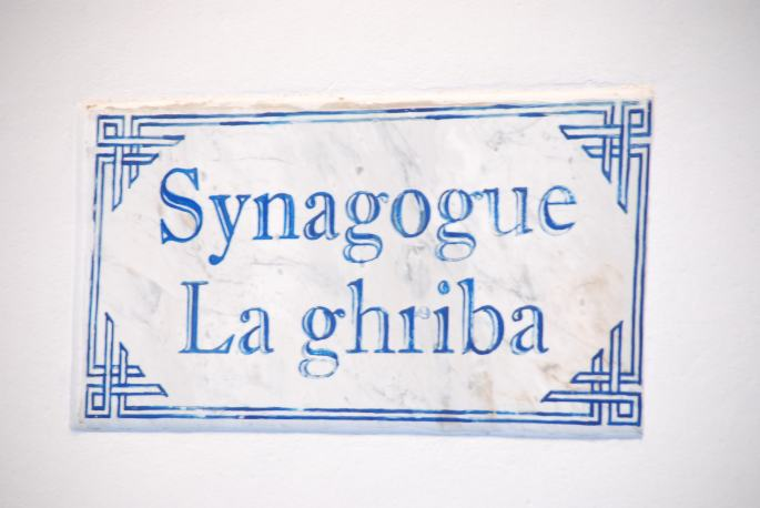 Synagogue la ghriba sign