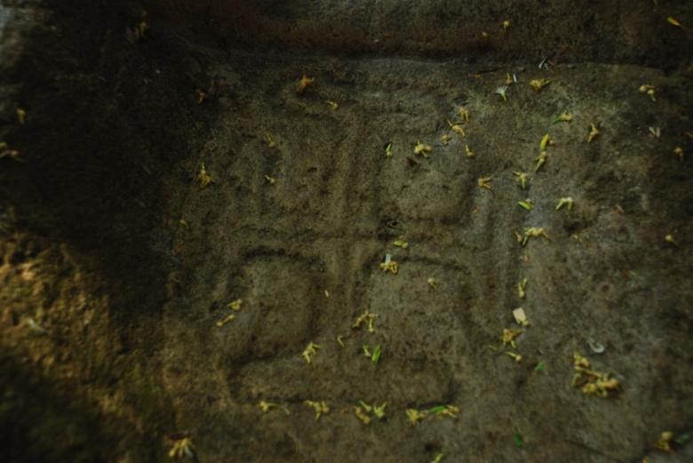 Petroglyphs Stanito 6