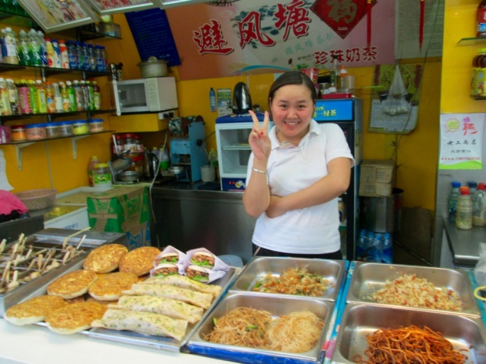 Friendly Chinese girl Shanghai Stanito