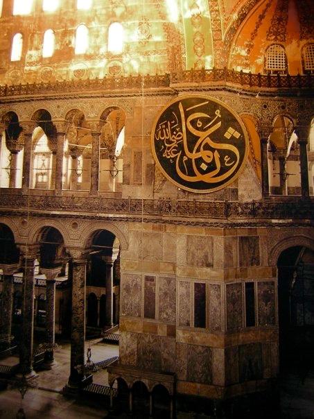 Hagia_Sophia_Calligraphy_ Roundels_Istanbul_Stanito