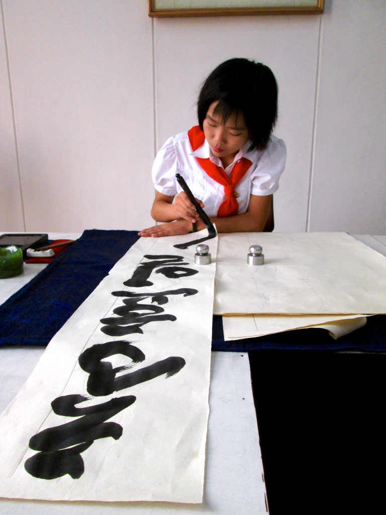 Mangyongdae_Children_Palace_North_Korea_Stanito_callygraphy_class