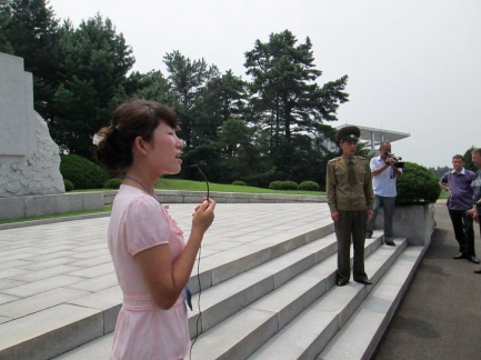DMZ_north_korea_stanito_kimjongill_final_signature_memorial_befor_his_death_1
