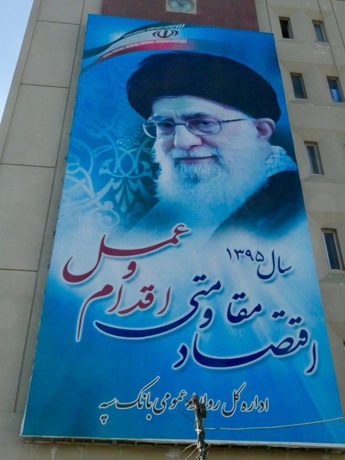 tehran_iran_ayatollah_stanito
