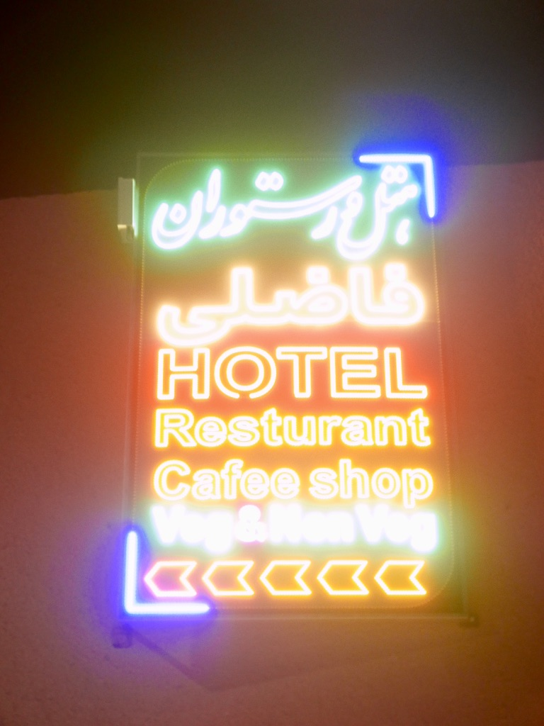 bright_led_signs_yazd_iran_stanito